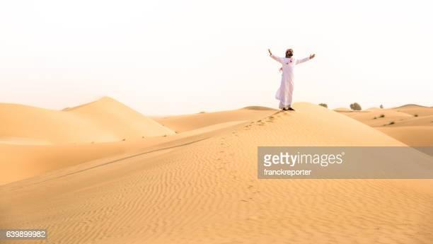 contemplation on the desert