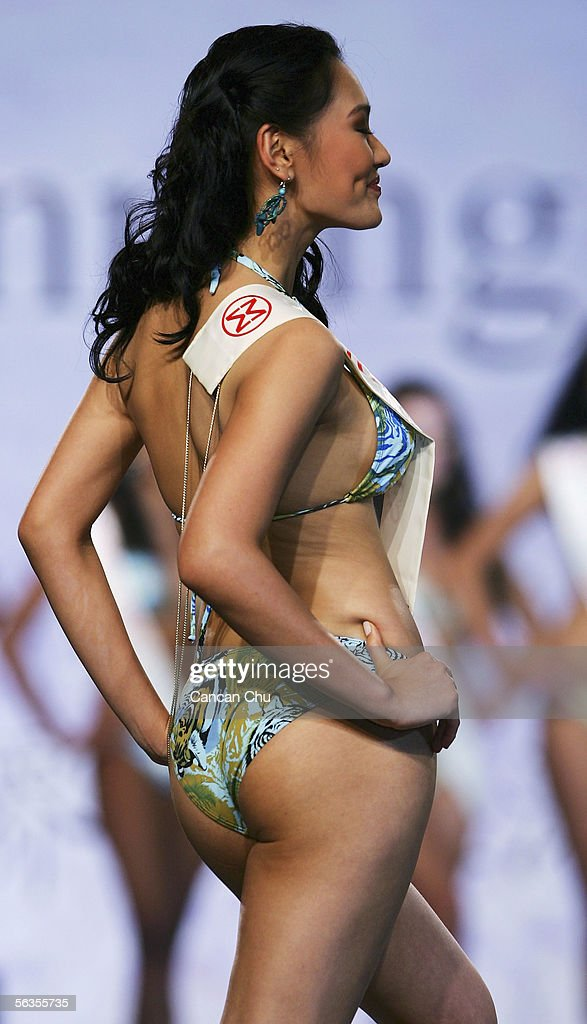 Miss World 2005: Beachwear Final : Photo d'actualité