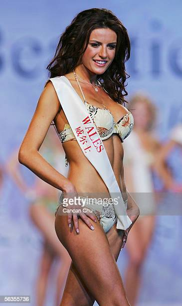 Contestant of the 55th Miss World 2005 Claire Evans of Wales performs during the Beachwear Final at the Sheraton Sanya Resort on December 6 2005 in...