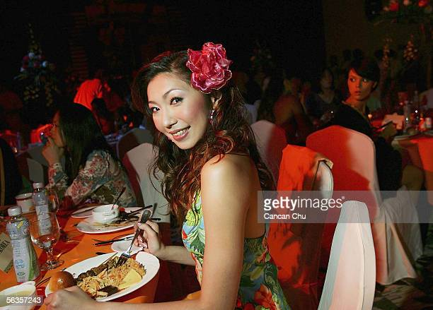 Contestant of the 55th Miss World 2005 SuJung Hsu of Chinese Taipei attends a dinner party after the Beachwear Final at the Sheraton Sanya Resort on...