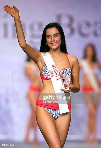 Contestant of the 55th Miss World 2005 Yulia Ivanova of Russia celebrates after winning the Beachwear Final at the Sheraton Sanya Resort on December...