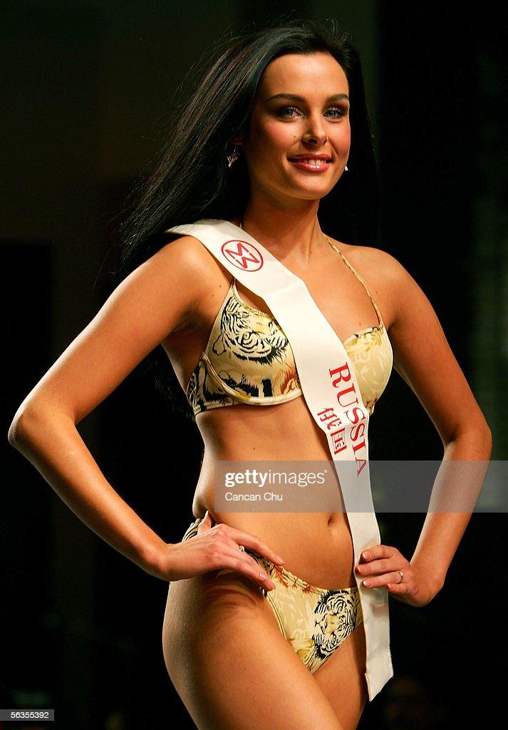 Miss World 2005: Beachwear Final : News Photo