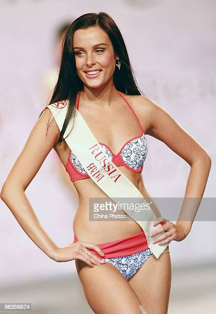 Contestant of the 55th Miss World 2005 Yulia Ivanova of Russia performs during the Beachwear Final at the Sheraton Sanya Resort on December 6 2005 in...