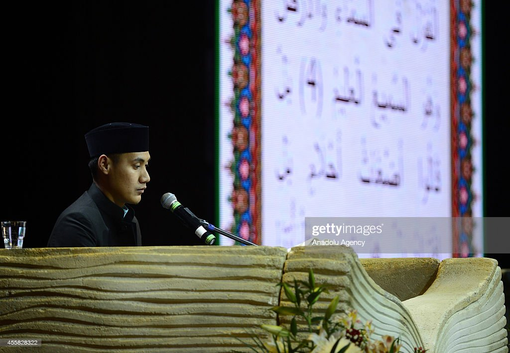 15th Moscow International Quran Recitation Contest : ニュース写真