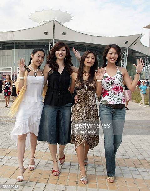 Contestants of the 55th Miss World 2005 Huong Giang Vu of Vietnam Emmeline Wei Shu Ng of Malaysia Erina Shinohara of Japan and Eun Young Oh of South...