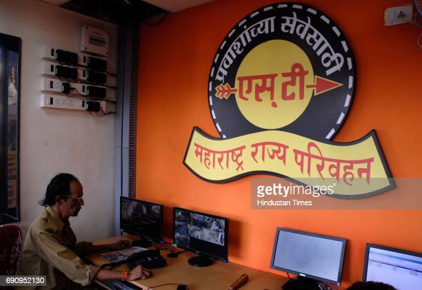 Control room of Newly revamped State Transport Bus Stand. Maharashtra Chief Minister, Prithviraj Chavan inaugurated the S.T. Bus Stand at Dadar...