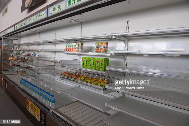 A convenience store in Tohoku with no electricity and very few items left in the weeks after the 311 earthquake and tsunami