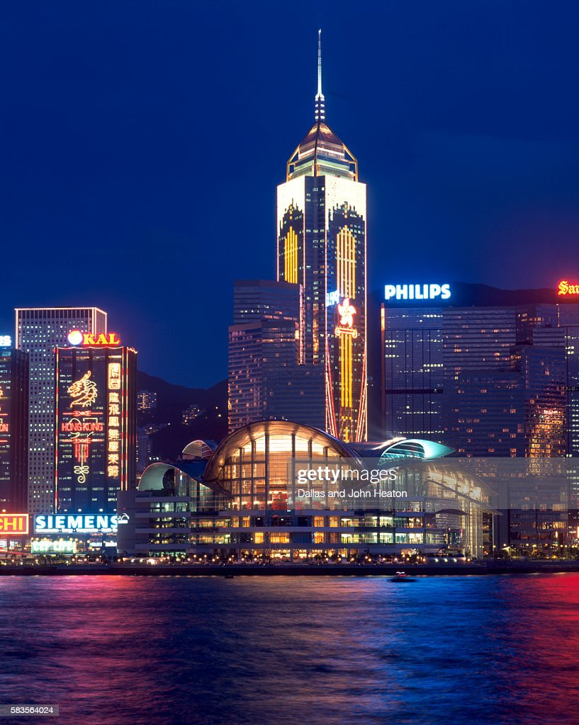 Convention Centre at night, Victoria Harbor, Wanchai, Hong Kong, China : Stock Photo