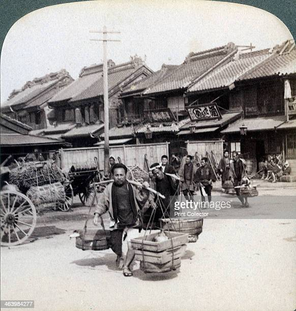 Coolies street scene in Tokyo 1896 Stereoscopic card Detail
