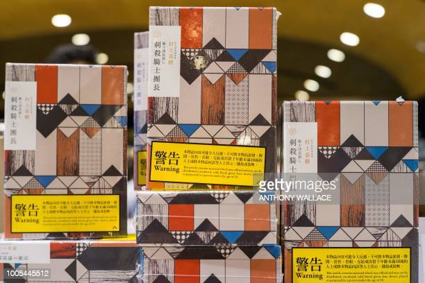 Copies of Japanese writer Haruki Murakami's latest novel 'Killing Commendatore' are displayed sealed in wrappers with yellow warning notices in a...