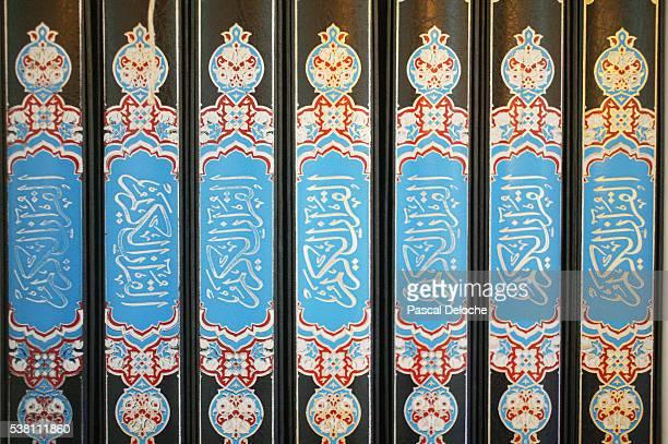 Copies of the Koran