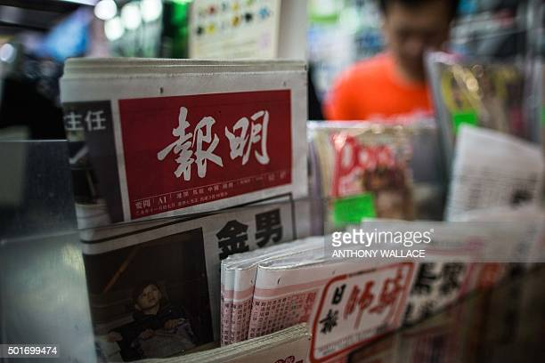 A copy of Hong Kong based newspaper Ming Pao is displayed at a convenience store in Hong Kong on December 17 2015 Shares in the owner of Hong...