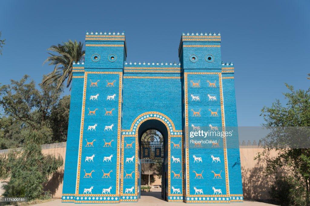 Copy of Ishtar gates in Babylon ruins , Iraq : Stock Photo