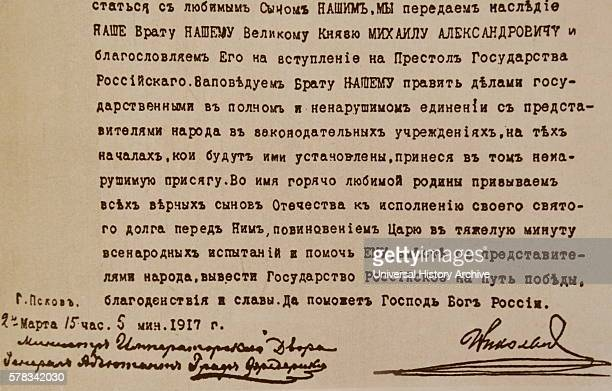 Copy of the end of Czar Nikolai's abdication act Nicholas II of Russia the last Emperor of Russia until his forced abdication Dated 1917