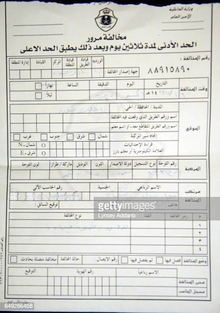A copy of the ticket issued to a Saudi woman who drove in Riyadh Saudi Arabia while accompanied by her husband during a call for women to come out...