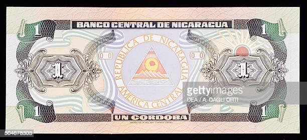 Cordoba banknote, 1990-1999, reverse, coat of arms. Nicaragua, 20th century.