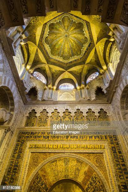 Cordoba Cordoba Province Andalusia Spain Decoration above the mihrab of La Mezquita the Great Mosque Also known as the mosquecathedral The Historic...