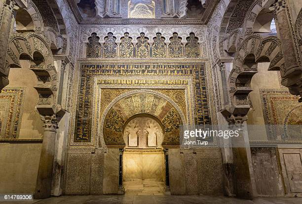cordoba mesquita mihrab - mezquita fotografías e imágenes de stock