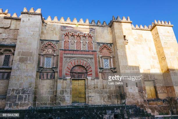 cordoba mosque - grand mosque stock pictures, royalty-free photos & images