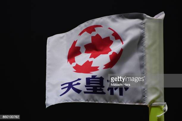 Corner flag of Emperor's Cup prior to the 97th Emperor's Cup Round of 16 match between Yokohama FMarinos and Sanfrecce Hiroshima at Nippatsu...
