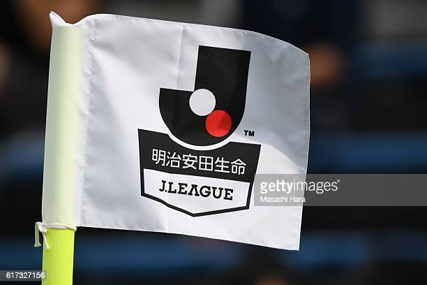 Corner flag of JLeague during the JLeague second divsion match between Yokohama FC and Thespa Kusatsu Gunma at Nippatsu Mitsuzawa Stadium on October...