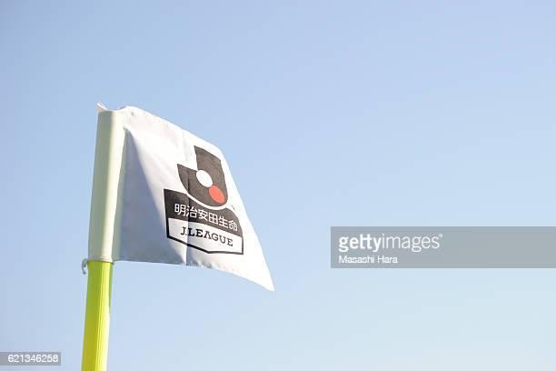 Corner flag of JLeague during the JLeague third division match between YSCC Yokohama and Cerezo Osaka U23 at Nippatsu Mitsuzawa Stadium on November 6...