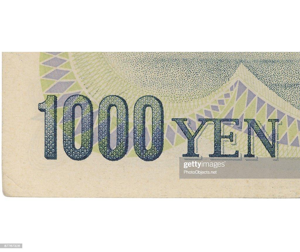 Corner Of One Thousand Yen Paper Note : Stock Photo