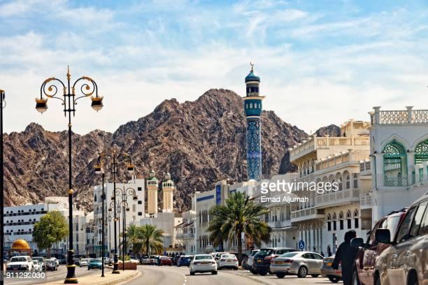 Corniche Road, Muscat, Oman - February 25, 2016