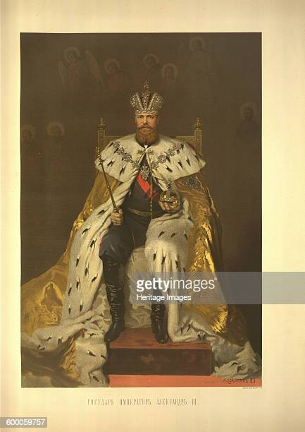 Coronation Portrait of the Emperor Alexander III , 1883. Found in the collection of State History Museum, Moscow. Artist : Kramskoi, Ivan...