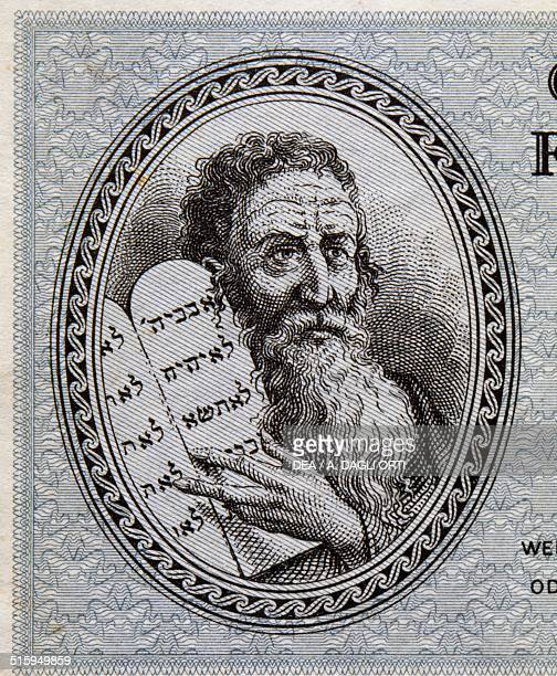 50 corone banknote for the Jewish ghetto of Theresienstadt obverse Moses and the Tablets of Law Protectorate of Bohemia and Moravia German occupation...