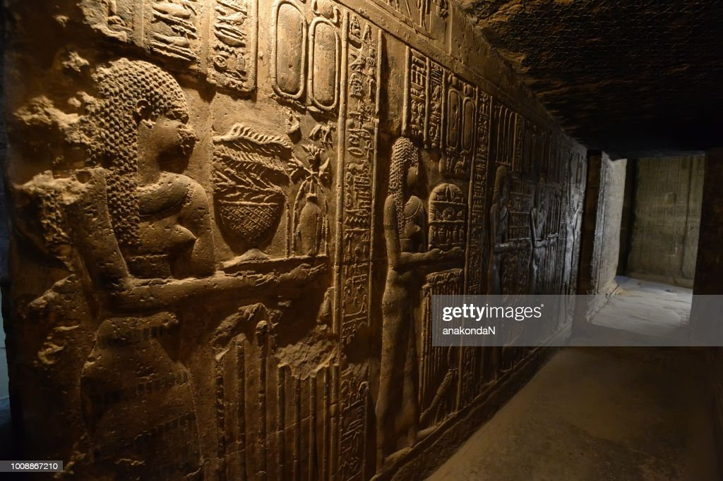 corridor of the ancient Egyptian temple of Dendera : Stock Photo