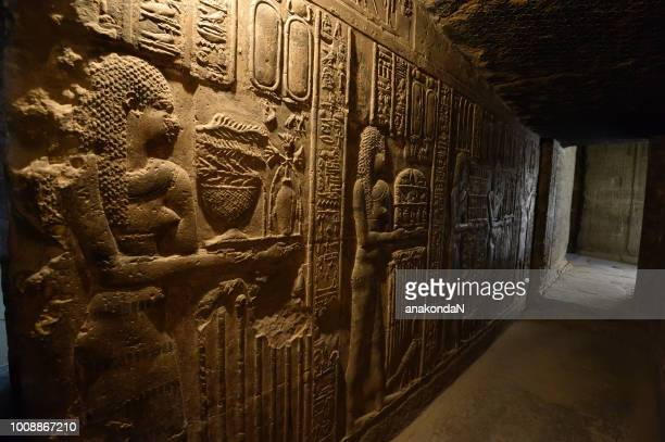 corridor of the ancient egyptian temple of dendera - egypt stock pictures, royalty-free photos & images