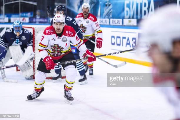 Cory Kane of HC Kunlun Red Star competes during the 2017/18 Kontinental Hockey League KHL Regular Season match between Admiral Vladivostok and HC...