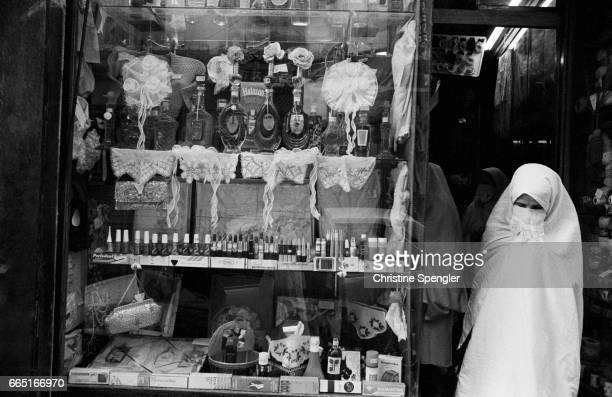A cosmetics shop in the Casbah of Algiers