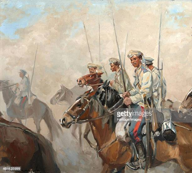 Cossacks 1910s From a private collection