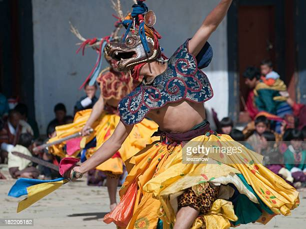 Costumed Dancer in Traditional Bhutan Festival