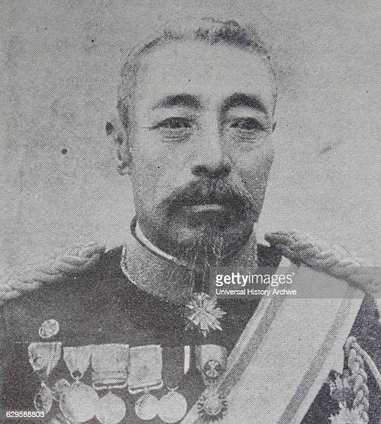 Count Oku Yasukata was a Japanese field marshal and leading figure in the early Imperial Japanese Army