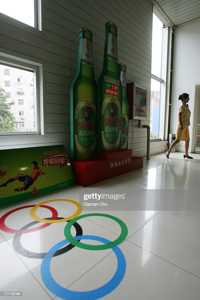 A countdown clock for the 2008 Beijing Olympic Games in the shape of bottles of Tsingtao beer is displayed at the Tsingtao beer factory on August 25, 2006 in Qingdao, Shandong Province of China. Tsingtao Beer Group, China's biggest beer brewery and the Official Domestic Beer Sponsor of the Beijing 2008 Olympic Games, hosts the 16th Qingdao International Beer Festival in Qingdao from August 12 to 26.