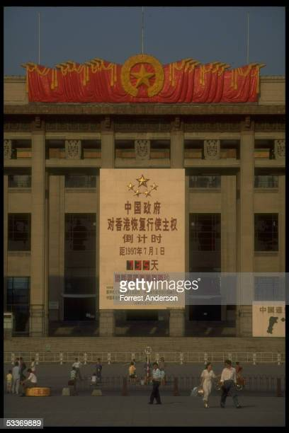 Countdown clock showing days & seconds remaining before 1997 return of Hong Kong to mainland rule, hanging on facade of Tiananmen Square museum.