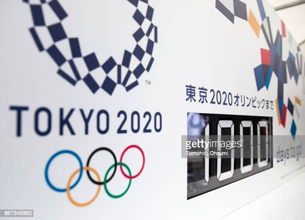 A countdown display showing the number of days to go until the opening of the Olympic Games Tokyo 2020 is seen at the Tokyo 2020 Olympic 1000 Days...