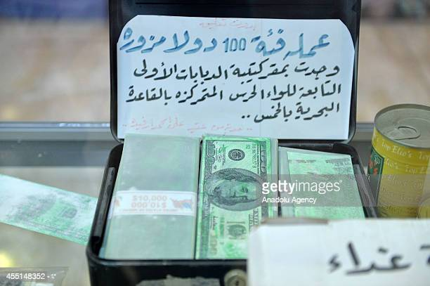 Counterfeit money which was found at the tankers troop during the Gaddafi regime is on exhibition at a museum in Misrata Libya on September 8 2014...