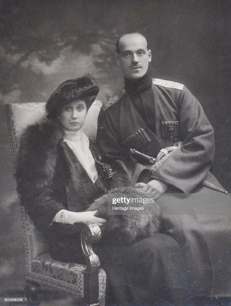 Countess Natalia Sergeyevna Sheremetyevskaya And Grand Duke Michael Alexandrovich Of Russia : Nieuwsfoto's