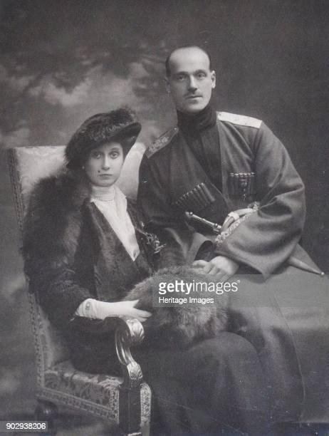 Countess Natalia Sergeyevna Sheremetyevskaya and Grand Duke Michael Alexandrovich of Russia Private Collection