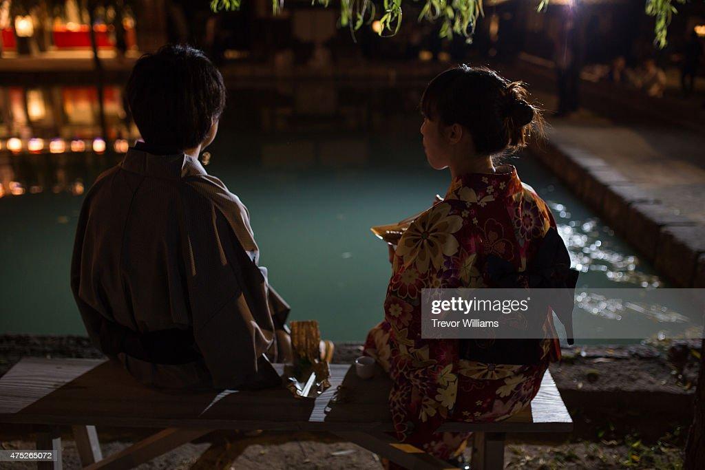 Samurai Film Studio Turns Into Edo Period Bar : News Photo