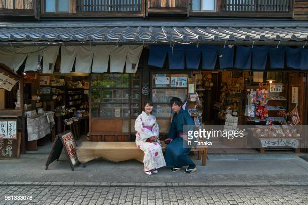 Couple in Summer Kimono at Kura Storehouse Old Town District of Kawagoe, Japan