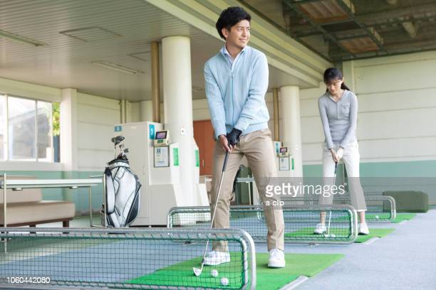 couple playing golf - driving range stock pictures, royalty-free photos & images