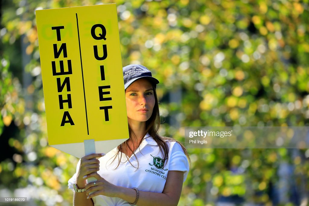 Russia Open Golf Championship - Day Three