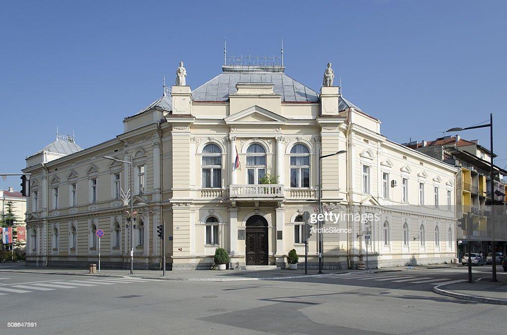 Court Building : Stock Photo