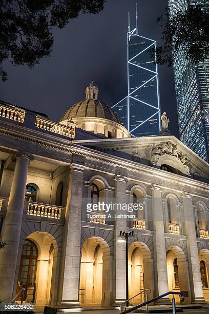 Court of Final Appeal Building (or Legislative Council or Supreme Court) in Central Hong Kong, China, at night.
