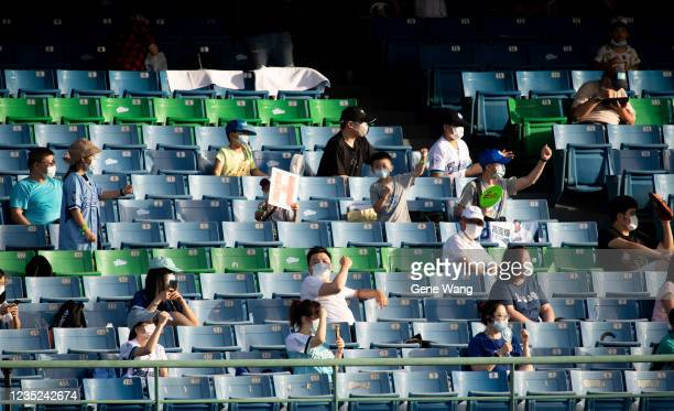 Court view of fans seating at the courtside at the bottom of the 2nd inning during the CPBL game between Fubon Guardians and CTBC Brothers at the...